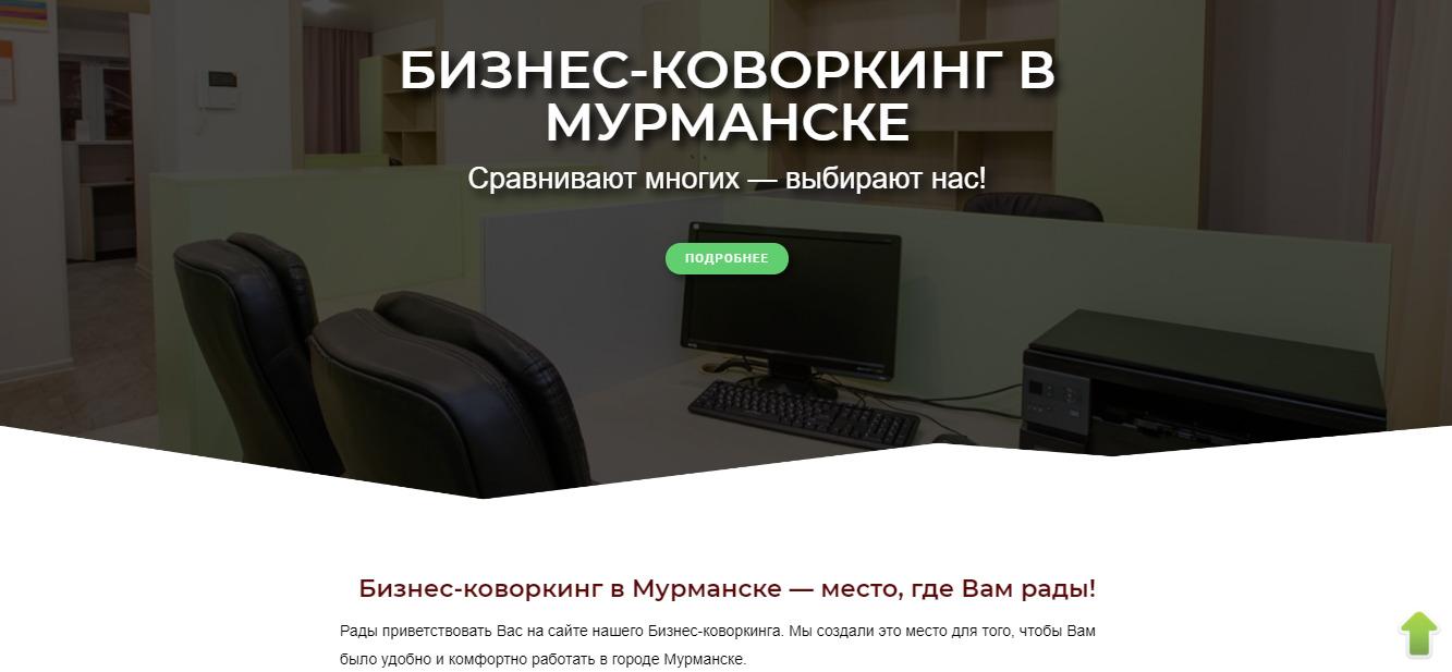 bizkow